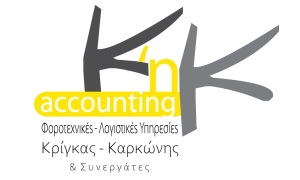 KnK Accounting